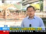 监控:泰方公布爆炸嫌疑人监控录像 疑有人接应