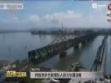 韩媒称朝鲜特工在中国被捕 试图绑架韩国人