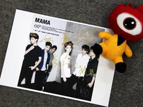 亲~快来抢EXO-M的签名美照吧~