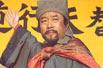 四大名著经典剧《水浒传》高清观看