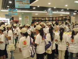 南京扬帆学员购书体验