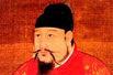 残刻暴戾和极端自私的明永乐帝朱棣(图)