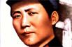 解密:毛泽东用短期恐怖建立农民权威