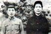 兵贵神速:毛泽东不许林彪休整强令入关
