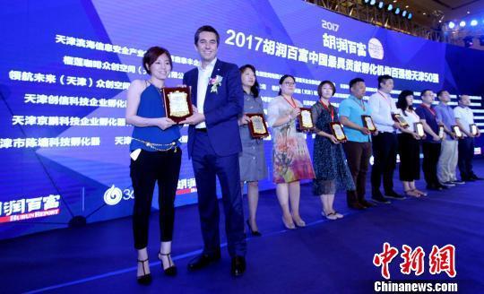 图为胡润百富董事长胡润先生为天津上榜企业颁奖。 张道正 摄