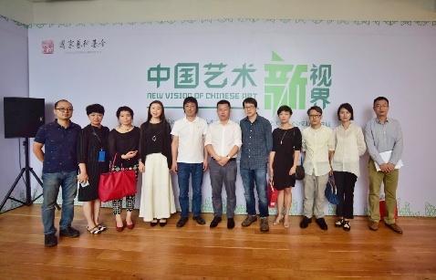 国家艺术基金开启渝城新视界