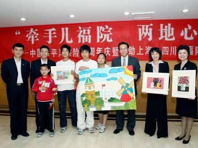 中国太平洋保险开展牵手儿福院司庆活动