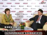 对话远东控股董事局主席蒋锡培