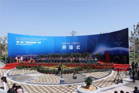 第二届生态新沂旅游文化节拉开帷幕