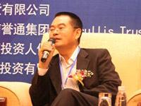 圳达晨创业投资有限公司董事长刘昼