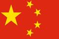 中国坐上世行第三把交椅