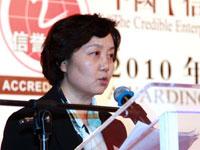 中国人寿代表发言