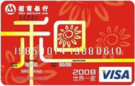 招商银行信用卡额度调整及查询规则