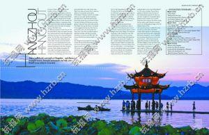 英国Conde Nast Traveller杂志2011年5月刊将刊登的杭州旅游专题