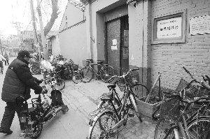 大杂院门前
