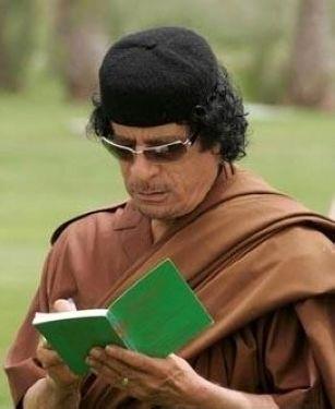 """卡扎菲的""""绿宝书"""""""