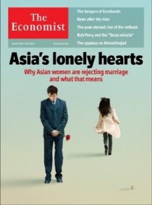 8月20日正式出刊的《经济学人》封面