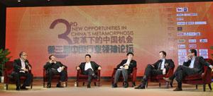 圆桌论坛:2012创业机遇与投资展望实录