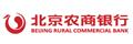 北京农商行