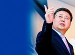 郭树清:低收入人群不太适宜参与中国股票市场
