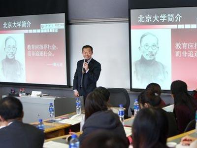 刘俏:从大到伟大 中国企业的第二次长征
