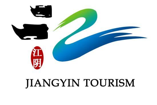 """标志由传统古建筑和湖水波纹,构成草书的""""江""""字,代表江阴旅游"""