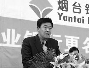 刘维宁案背后隐现烟台银行股权交易案中案