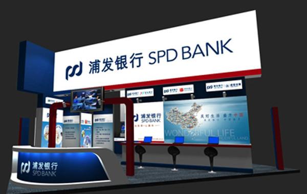 浦发理财产品亏近20% 钻石级客户要起诉银行