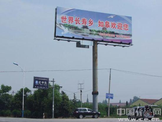 """江苏省如皋市近年来名声大噪,不是因""""世界长寿乡"""",却是愈演愈烈的化工污染与长江齐名、部分乡镇因癌症患者日益增多逐渐蜕变为""""短命乡""""。"""