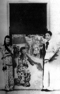 徐悲鸿与王莹在其所绘《放下你的鞭子》前合影(1993年10月于新加坡)
