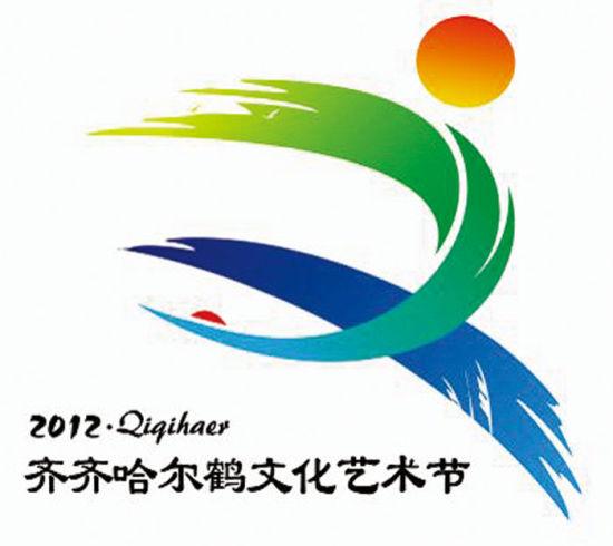 艺术节会徽设计图片11展示