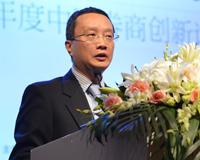 瑞士信贷董事总经理、亚洲区首席经济分析师陶冬作演讲