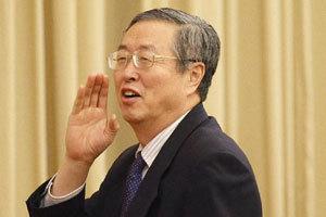 周小川谈宏观经济:继续实施现行货币政策