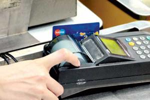 餐饮业刷卡手续费率高达2% 商家无奈拒装POS机