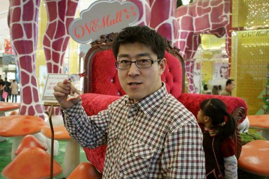 宣传单页折纸造型宣传单折纸造型 i3.sinaimg.cn 宽550x366 ...