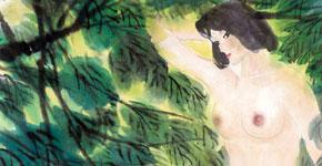 林风眠国画《清泉》