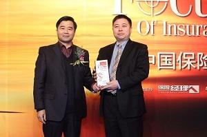 中国保险学会会长孙沛城为年度特别成就颁奖,中国人保集团文化品牌部总经理封建强代领