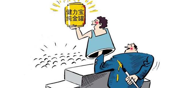 """健力宝""""假奥运金罐事件"""":奥运冠军庄晓岩一审败诉"""
