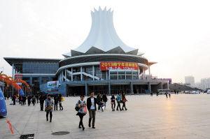 南宁国际会展中心。记者周密摄