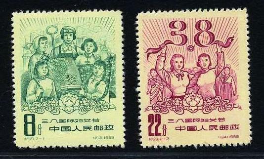 已发行的妇女题材邮票-中国已发行妇女节邮票有哪些图片
