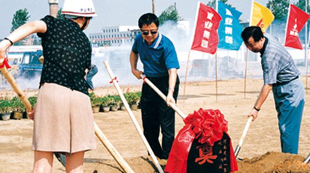 创办建业住宅集团(中国)有限公司
