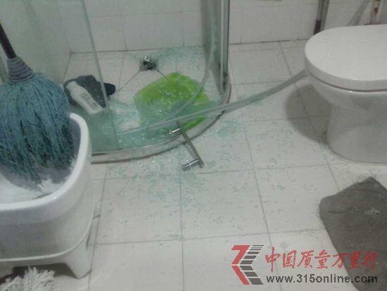 山西省李先生家的澳斯曼淋浴房发生自爆