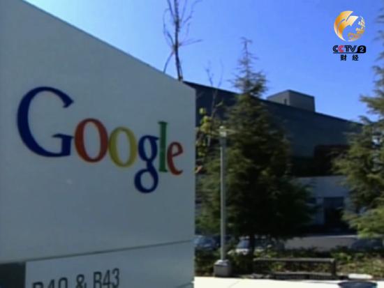 谷歌、安卓等系统迅速崛起