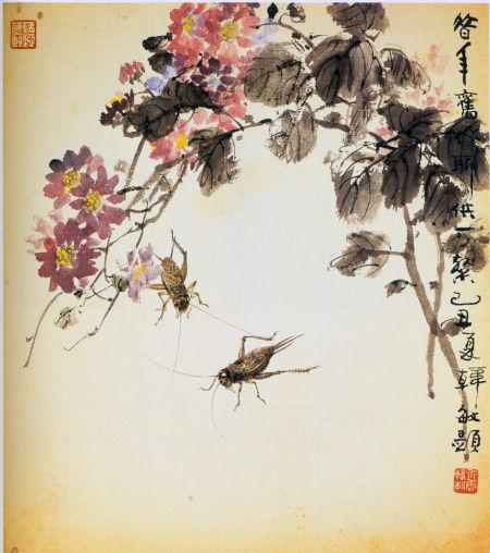 韩敏 工笔草虫(2009年)27×24cm