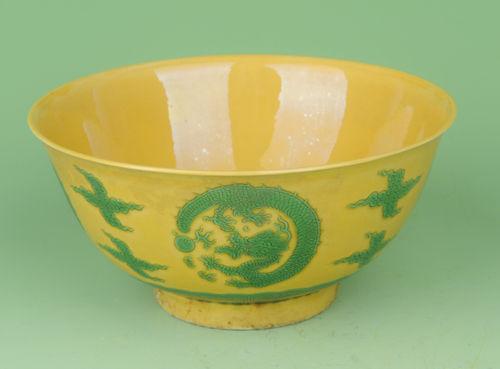 清乾隆黄地绿彩云龙纹瓷碗-清官窑瓷 以天工之巧彰帝王之气