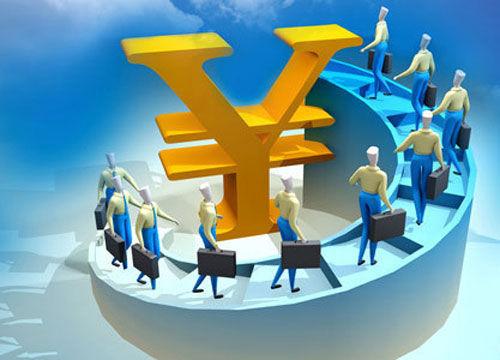 中国股市主力变迁记