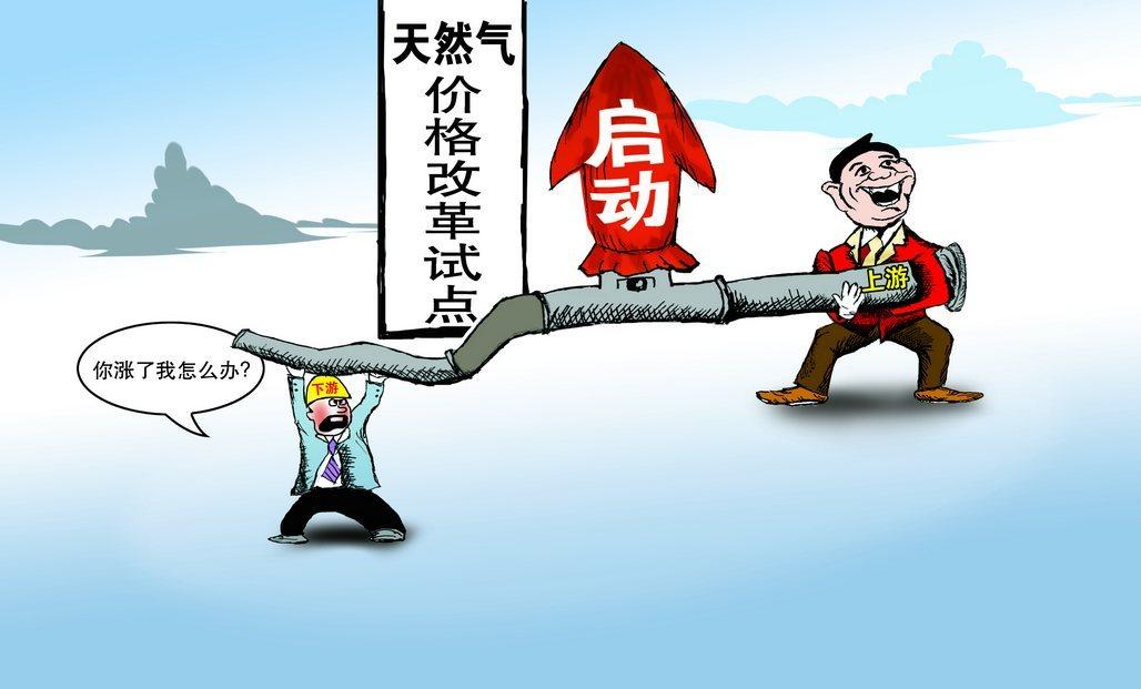 多省计划调整阶梯气价 上海居民气价拟涨两成
