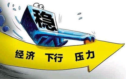 2014中国经济实力排名 2014城市经济实力排名 视频电影图片