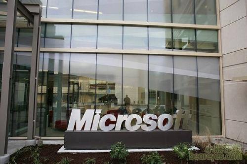 微软受到反垄断调查