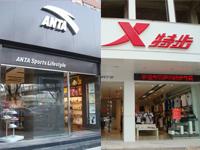 索力鞋业CEO与COO卷款潜逃 系安踏特步供货商